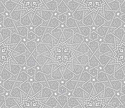 photo about islamic ornament grey vector background vector illustration 61453299