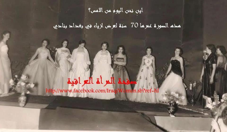 نادي العلوية بغداد العراق الملكي Photographer Olds Old Photographs