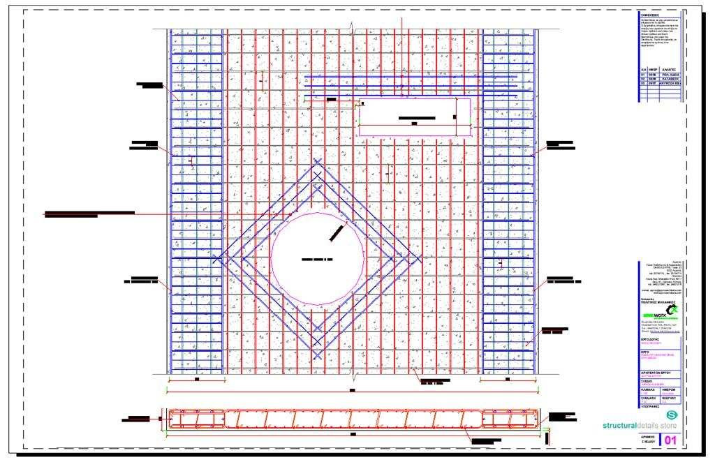 Shear Wall With Void Openings Reinforcement Details In 2020 Reinforced Concrete Concrete Column Pool Retaining Wall
