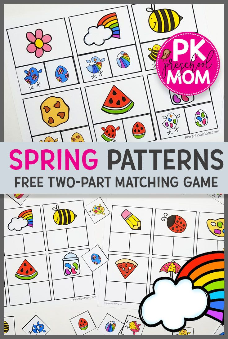 Free Spring Pattern Matching Game in 2020 Preschool