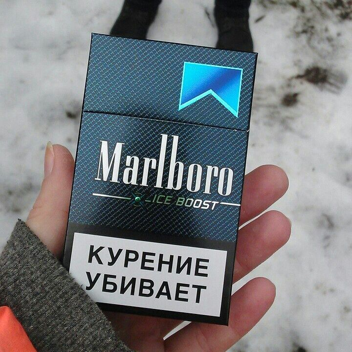 Сигареты мальборо айс буст купить купить электронную сигарету nfix smoke