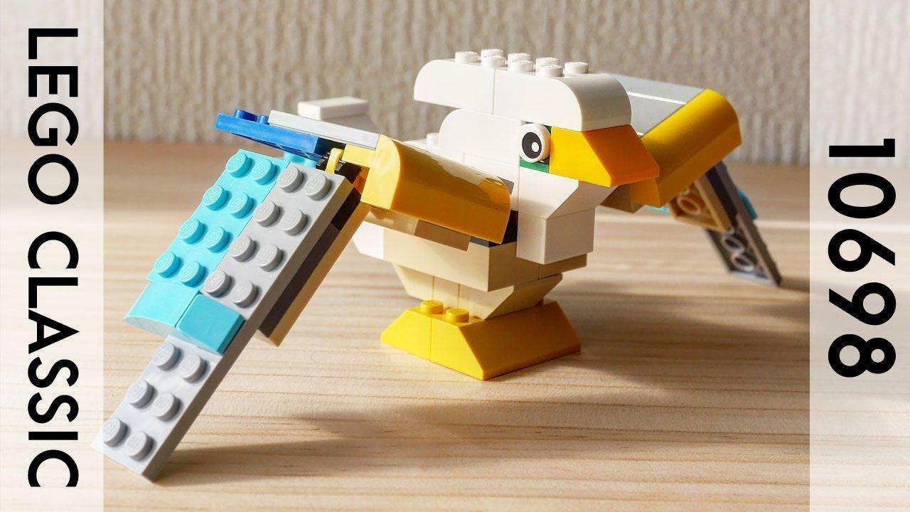 Building a simple LEGO Bird using Classic 10698 (レゴ:鳥の