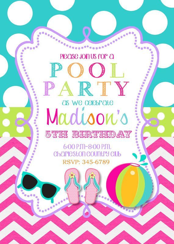pool party invitations 5th kids polkadot blue pink wave ball