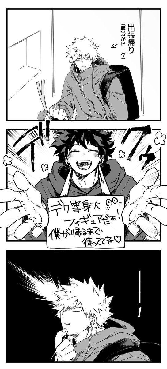 「Anime suggestions」おしゃれまとめの人気アイデア|Pinterest|Beatrice