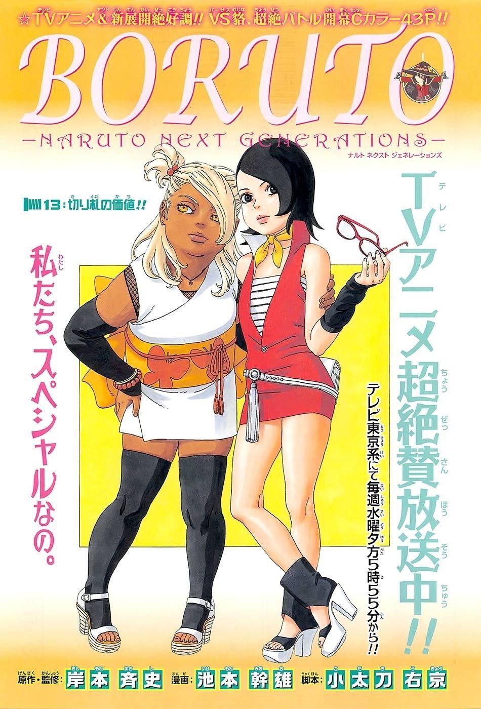 Pin by brina mooloo on Mas Anime Boruto, Naruto, Boruto