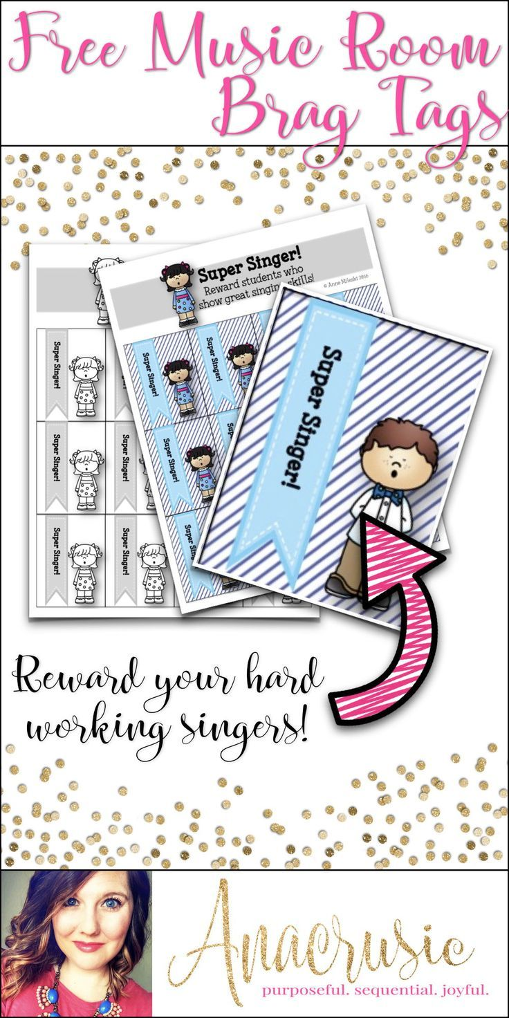Are you looking for a way to quickly reward students who