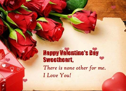 happy valentines day ecard for all free online there is none other for me sweetheart ecards on valentines day - Happy Valentines Day Sweetheart