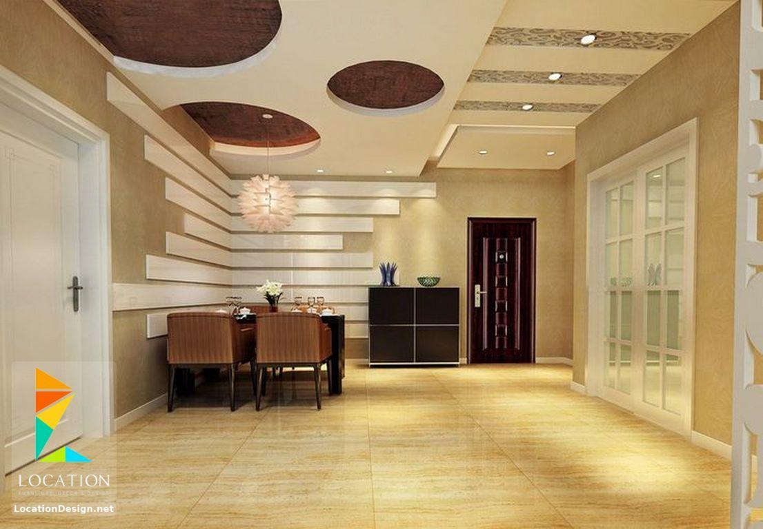 احدث افكار ديكور جبس اسقف الصالات و الريسبشن 2017 2018 False Ceiling Living Room Dining Room Ceiling Ceiling Design Bedroom