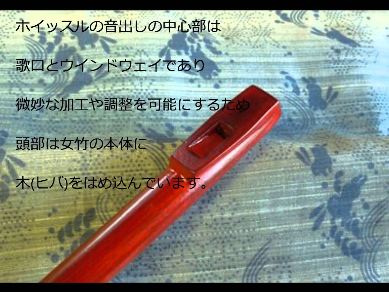 「木曽節」長野県民謡 ジャパンホイッスルG管二重奏
