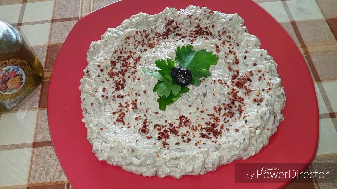ست أصناف متبل الباذنجان المشوي بي طعمة مميزة و بي طريقة سهلة و بسيطة Desserts Pudding Food