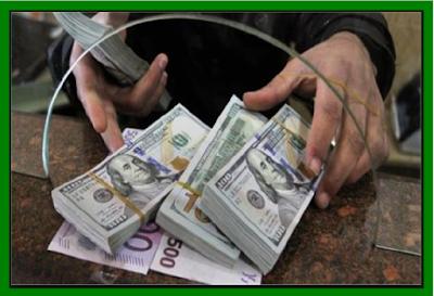 صحيفة المنظار Investing Money Bill Make Money Blogging