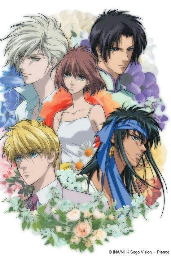 Pin de Carolinamendezf en Animes que he visto | Animes shojo, Cómics a