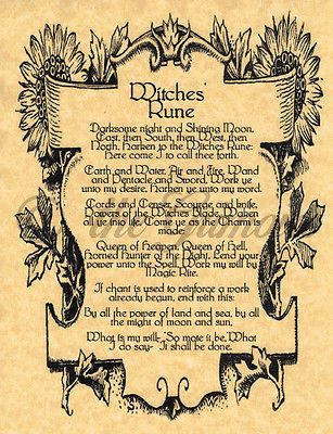 Crystal cleansing book of shadows spell pages bos pages witches rune book of shadows spell page wicca witchcraft like charmed fandeluxe Image collections