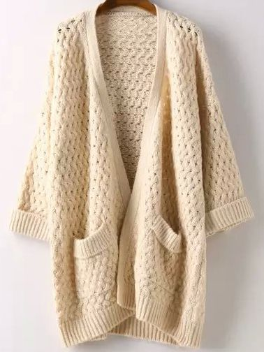 Beige Short Sleeve Pockets Chunky Cardigan