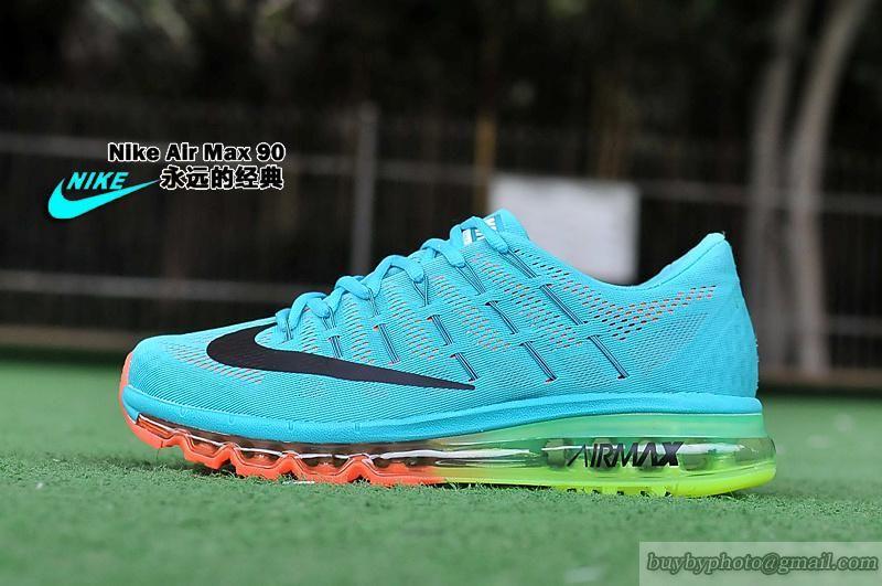2016 Nike Cyan