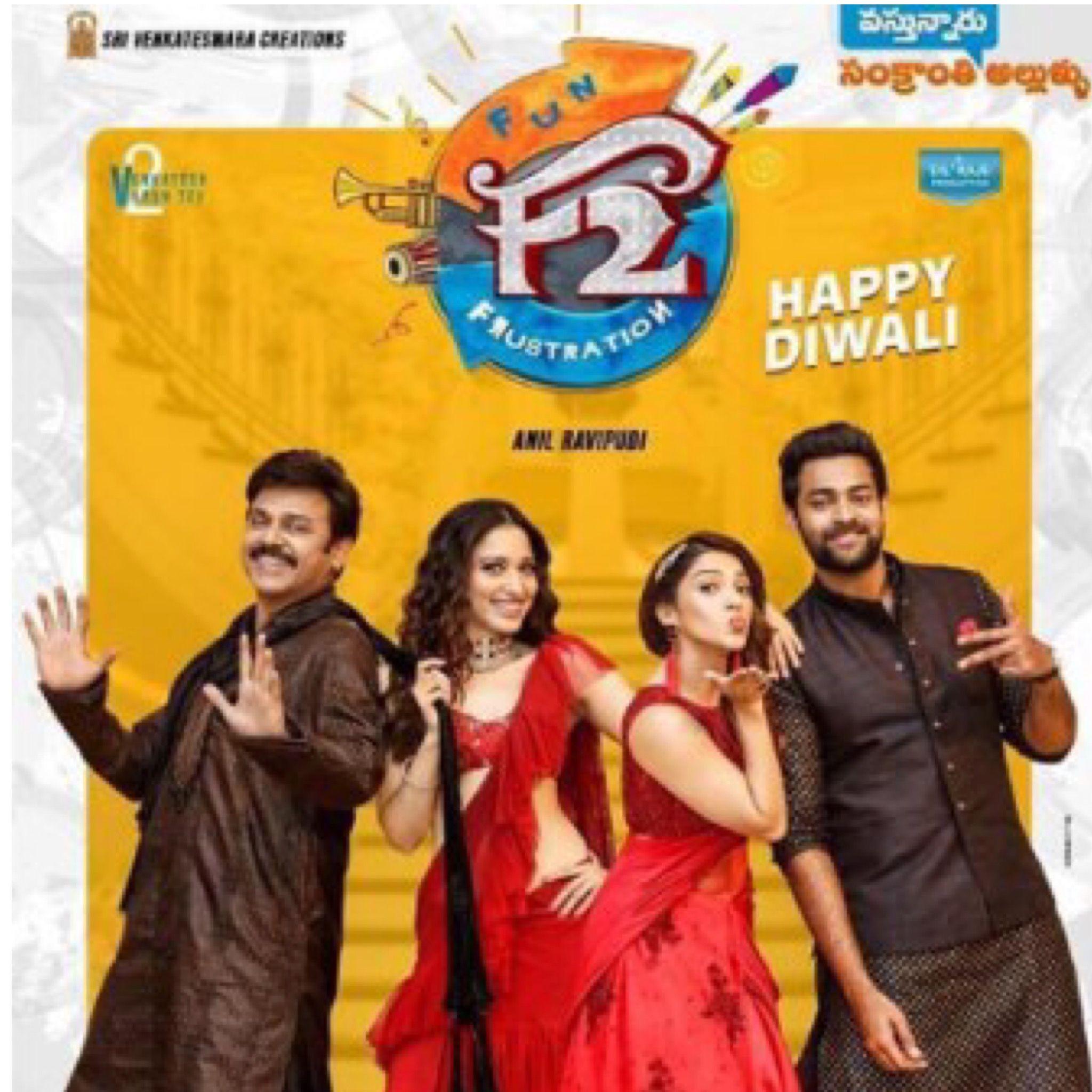 Tamannaah Bhatia Unveils First Look Poster Of F2 In 2020 Movie Teaser Varun Tej Songs