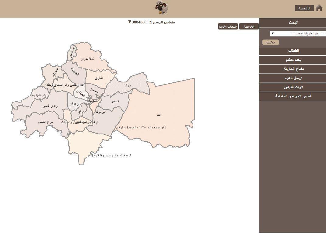 مستكشف عمان الإستعلام عن الاراضي Screenshots
