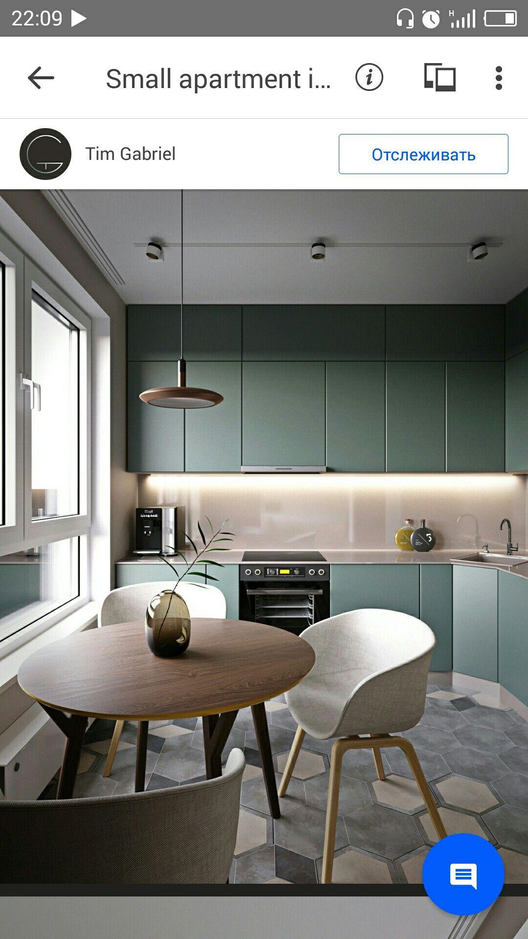 Pin von Philipp Shutov auf Кухня | Pinterest | zukünftiges Haus ...