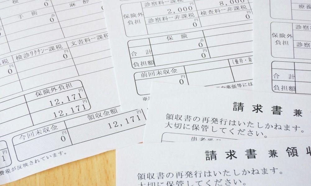 以下 医療 万 円 費 控除 10