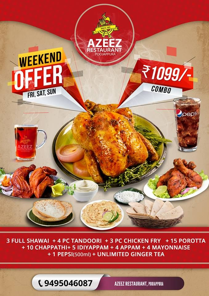 Hot weekend combo offer with unlimited ginger tea ...