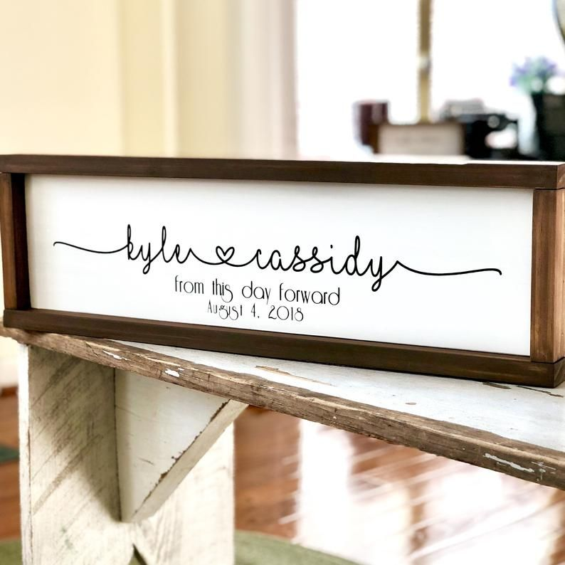 Personalized Wedding Gift From This Day Forward Engagement Etsy In 2020 Personalized Wedding Gifts Wood Wedding Signs Rustic Wedding Signs