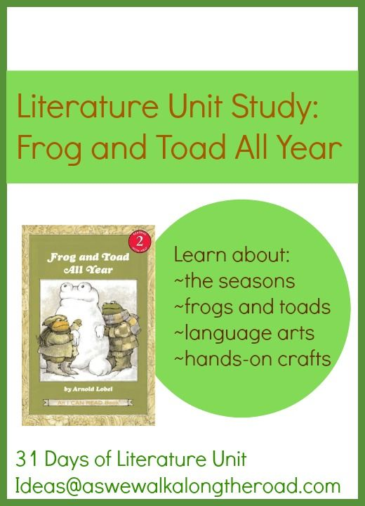Frog and Toad Bundle | Lisa's Learning Shop