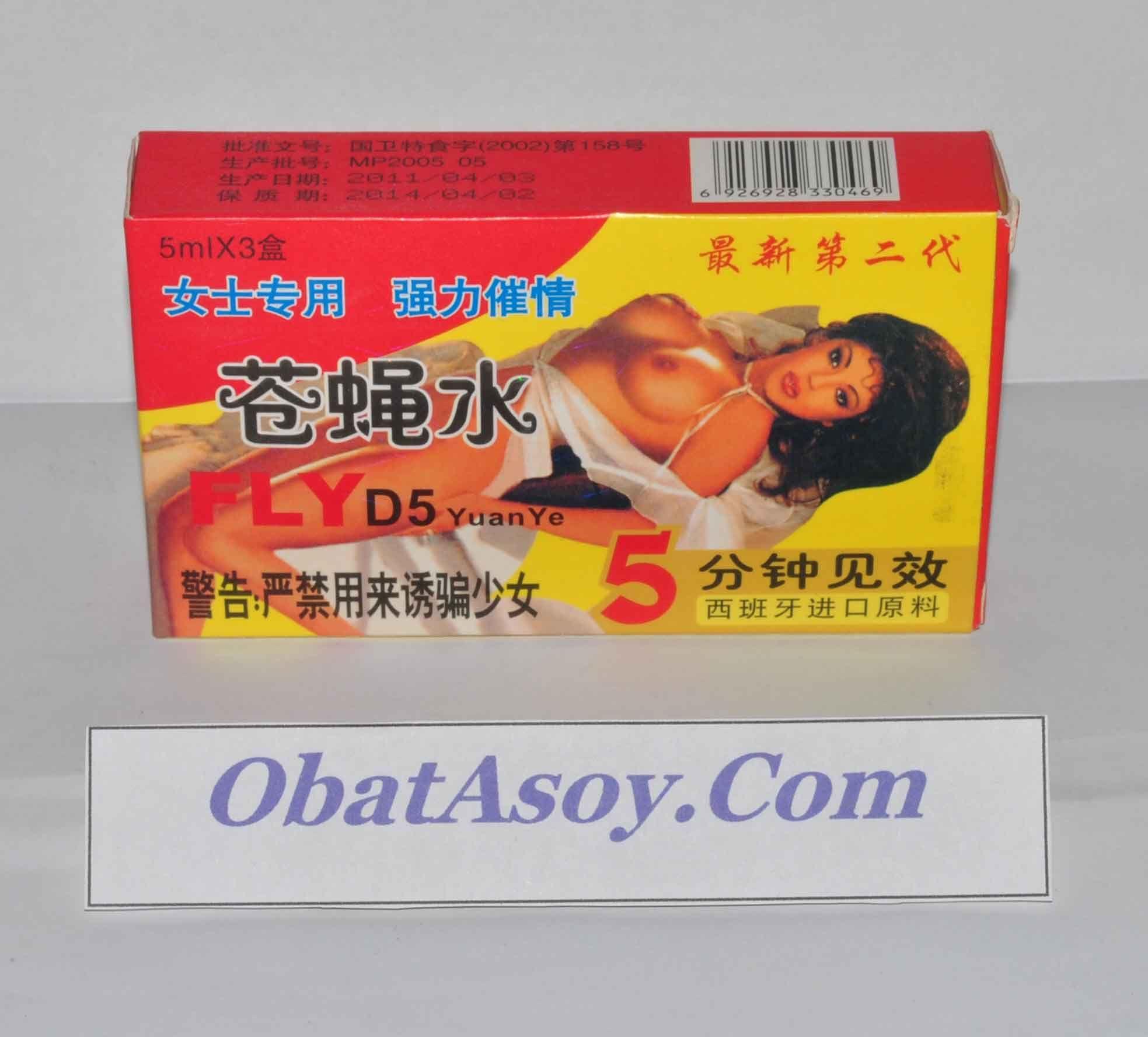 obat perangsang wanita sex fly d5 cair perangsang khusus wanita