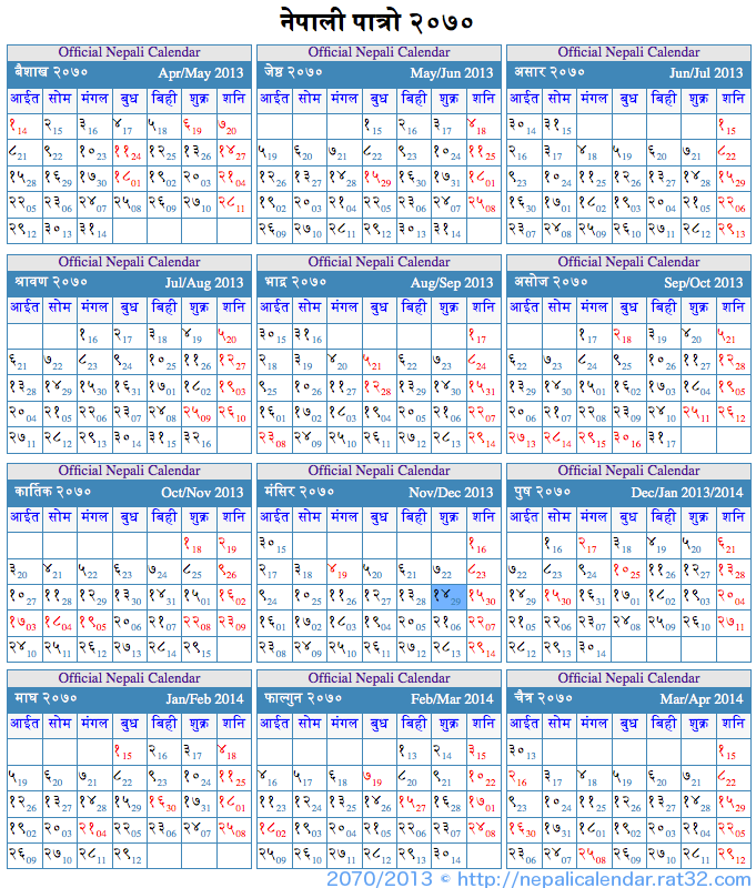 Nepali Calendar 2022.Do You Want To Add The Nepali Calendar As Shown In This Image In Your Website Or Blog Then Go Http Nepalicalendar Online Calendar Calendar Months In A Year