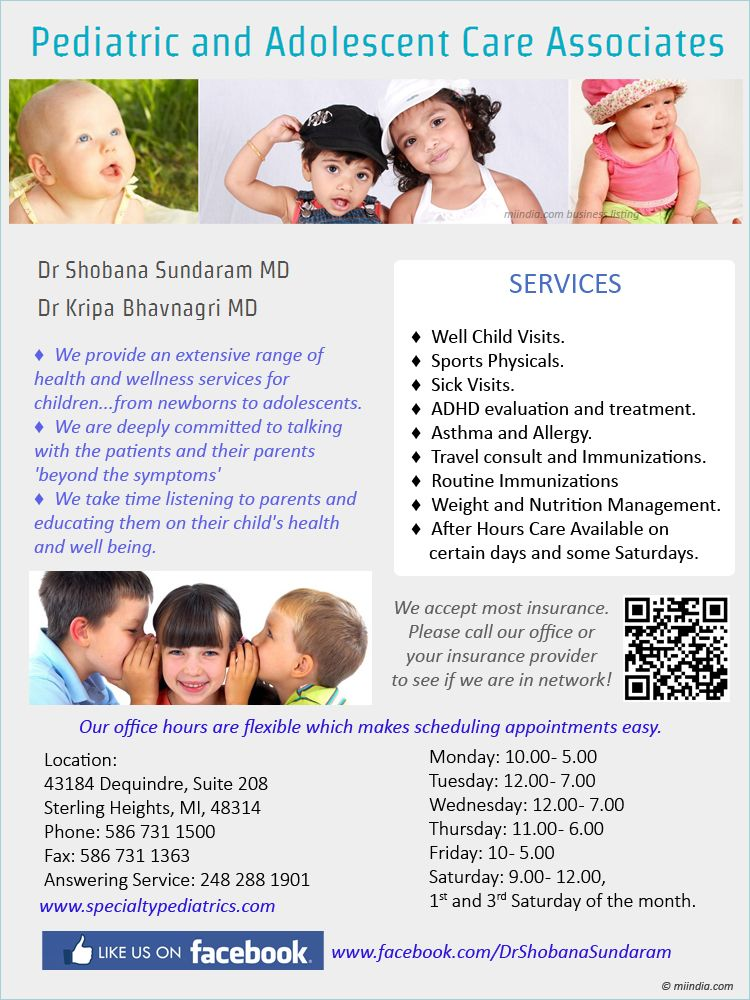 Pediatric and Adolescent Care Associates