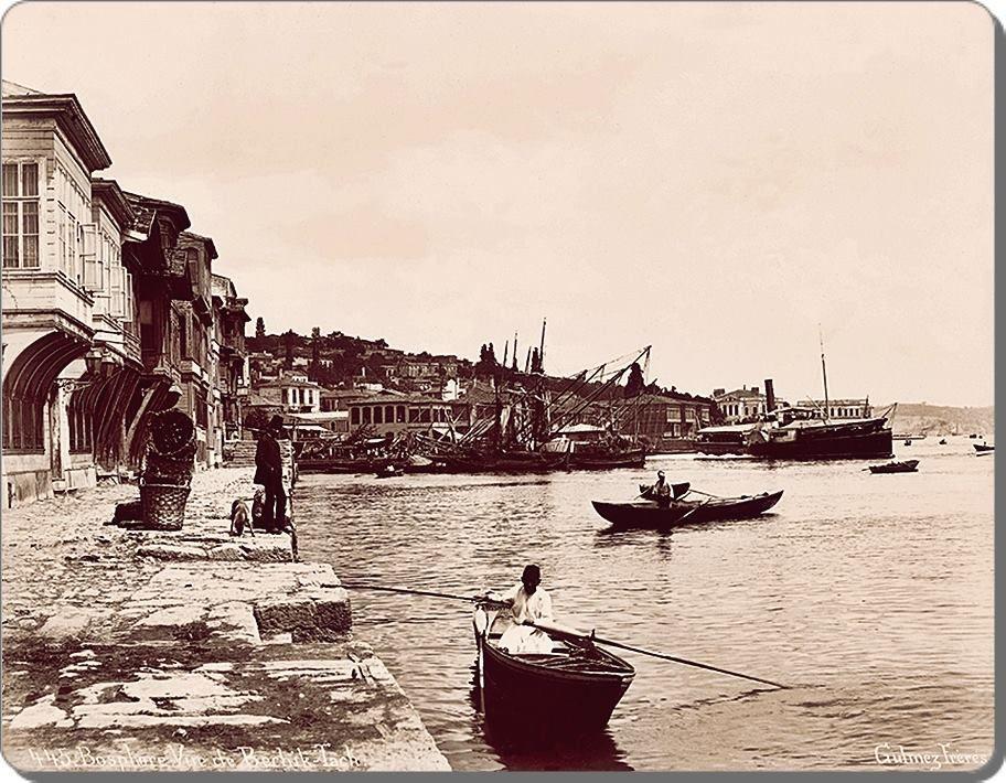 Beşiktaş - 1890 lar