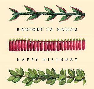Happy Birthday Hauoli La Hanau Wishes In Hawaiian
