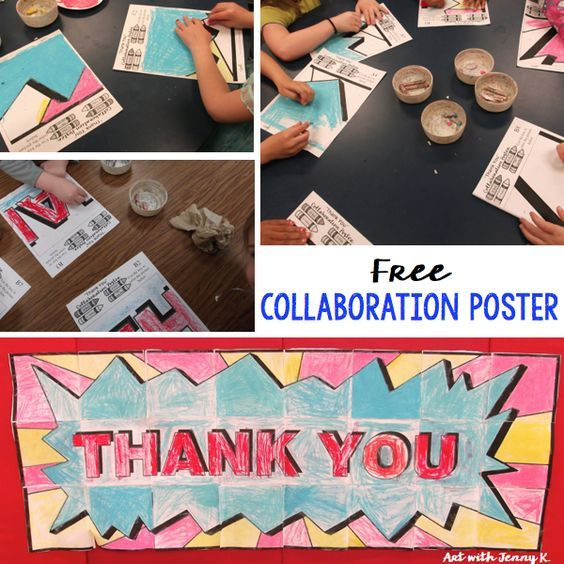 free collaboration thank you poster that can be combined with my