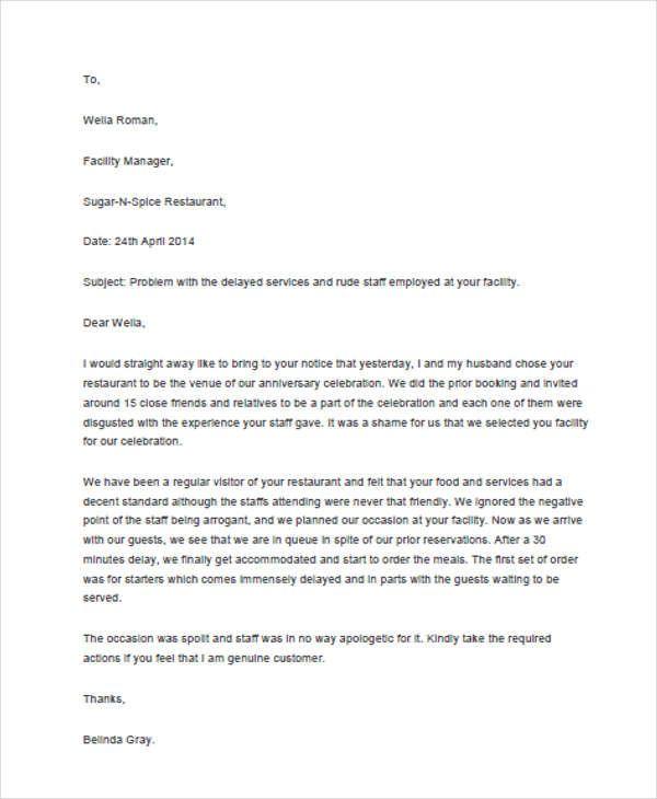 Claim Letter Format Comments Response Complaint Letters Pdf Free