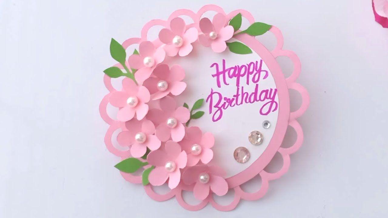 How To Make Birthday Card Handmade Easy Card Tutorial Youtube Beautiful Birthday Cards Birthday Card Craft Simple Cards