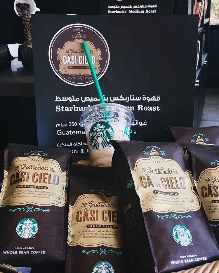 Pin By Smartweb سمارت ويب اليمن On Smartwebyemen Smart Web Coffee Beans Instagram Posts