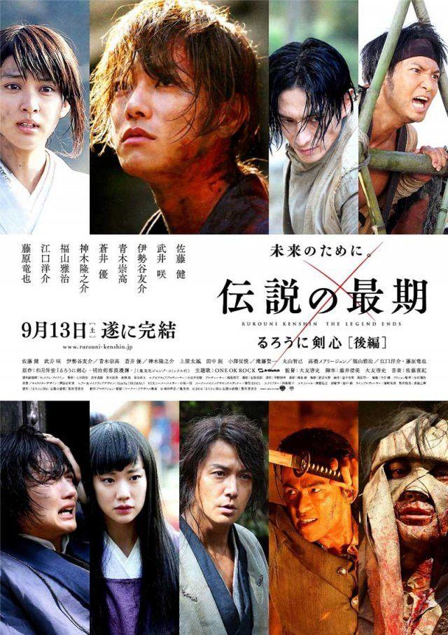 rurouni kenshin 2012 full movie eng sub putlockers
