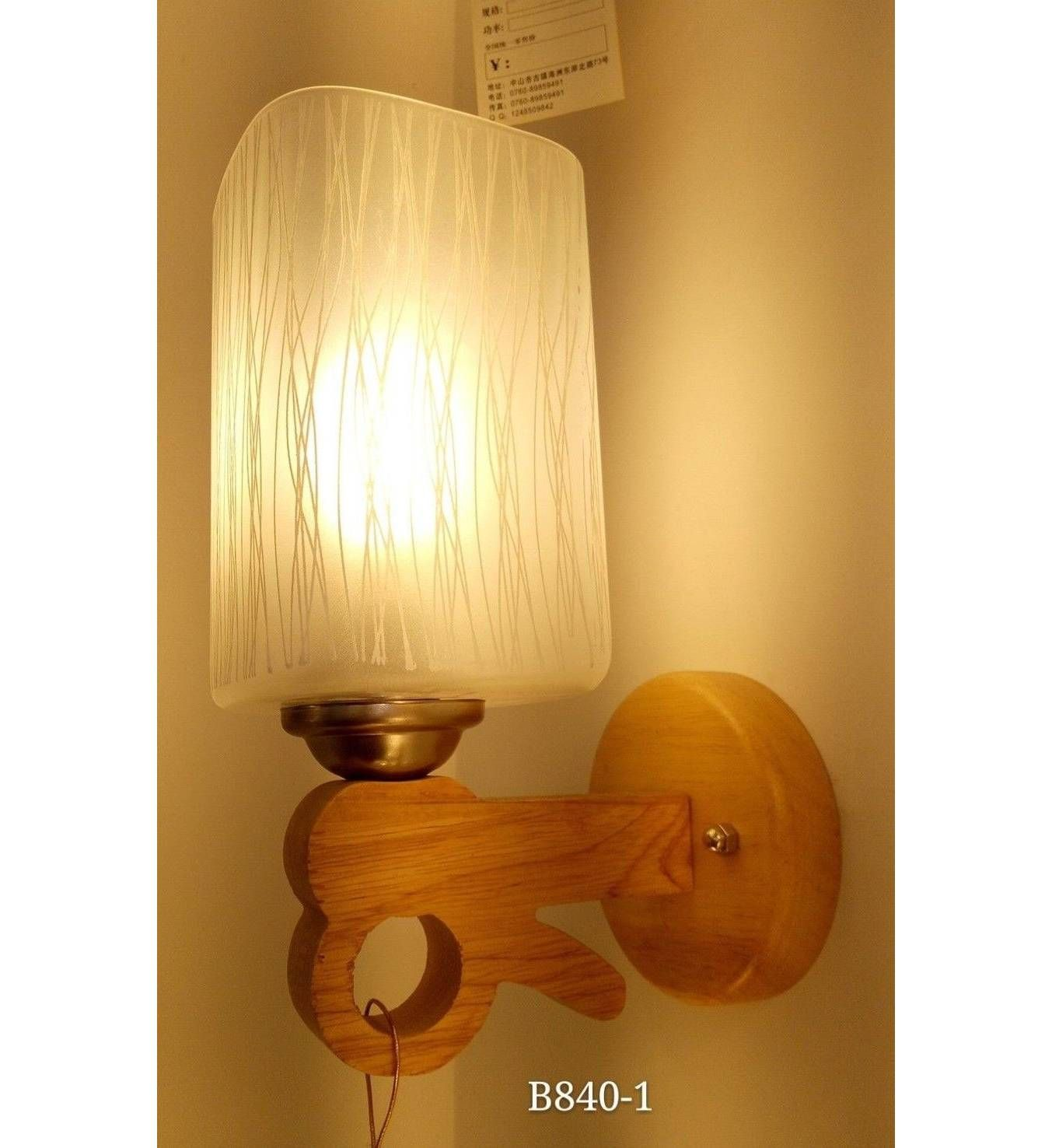 Buy Re Design Set Of 2 Fancy Wall Light With White