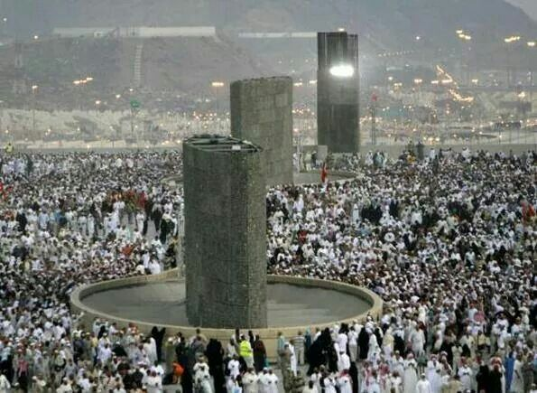 Jamrah | Pilgrimage to mecca, Mecca, Makkah