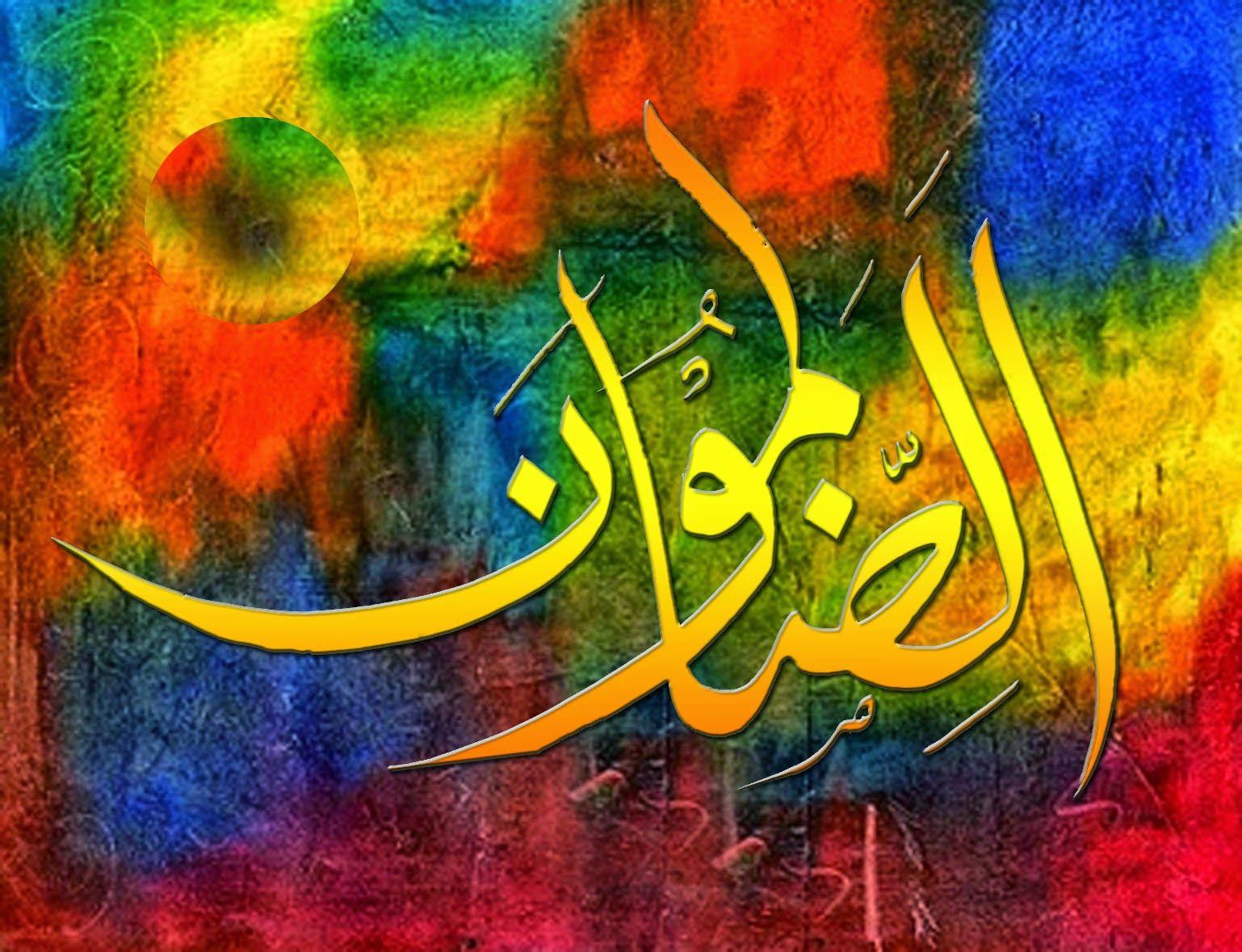 Mewarnai Kaligrafi Asmaul Husna (Dengan gambar) Gambar