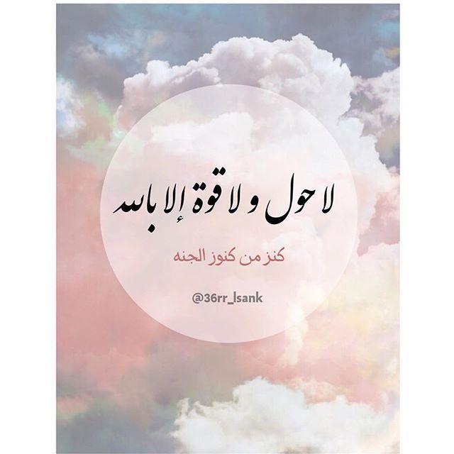 Instagram Web Browser Eid Greetings Instagram Web Browser