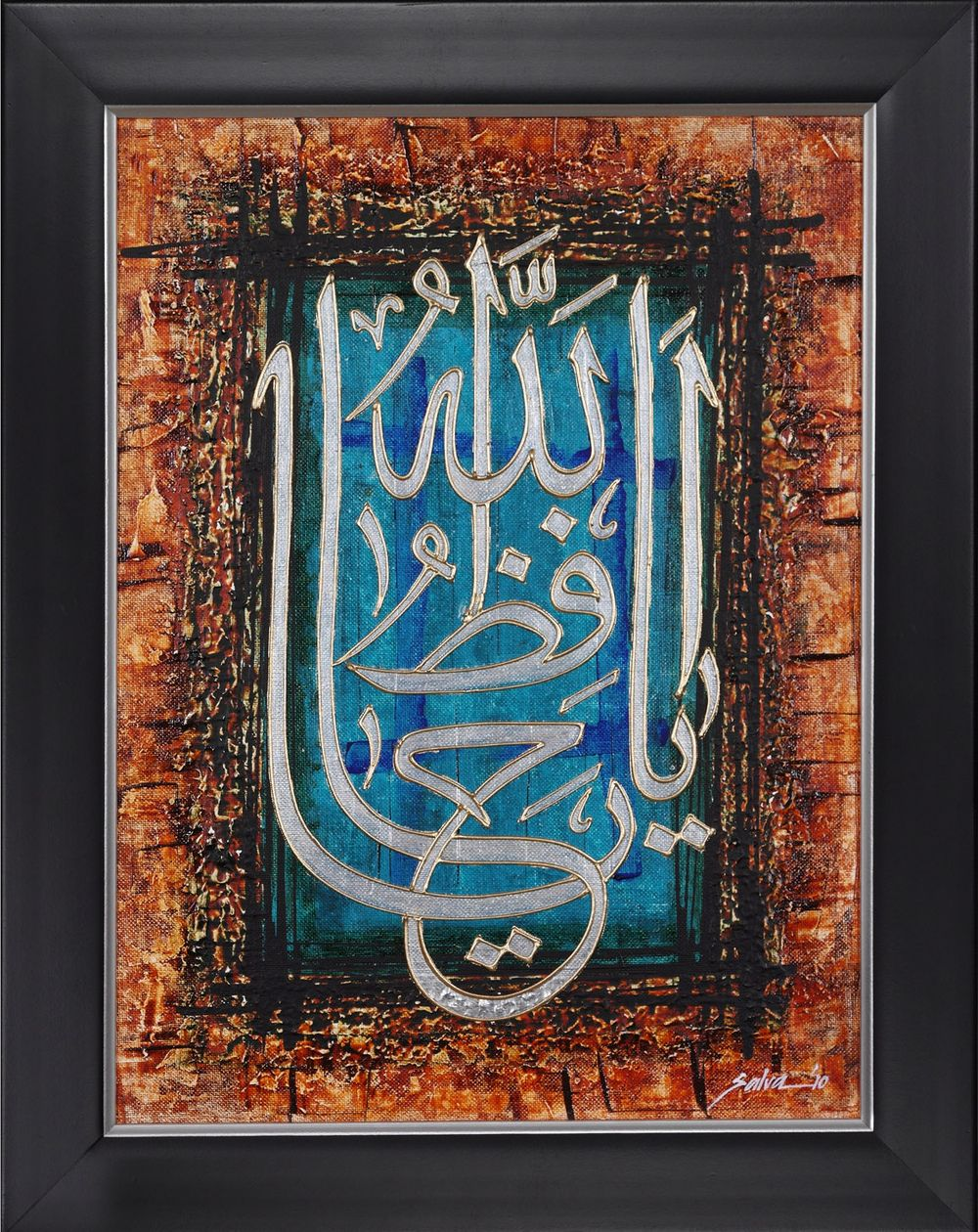 Desertrose Paintings Salva Rasool Art Beyond Copyright Disclaimer I Do Not Own This Pin Kaligrafi Islam Painting Seni Islamis