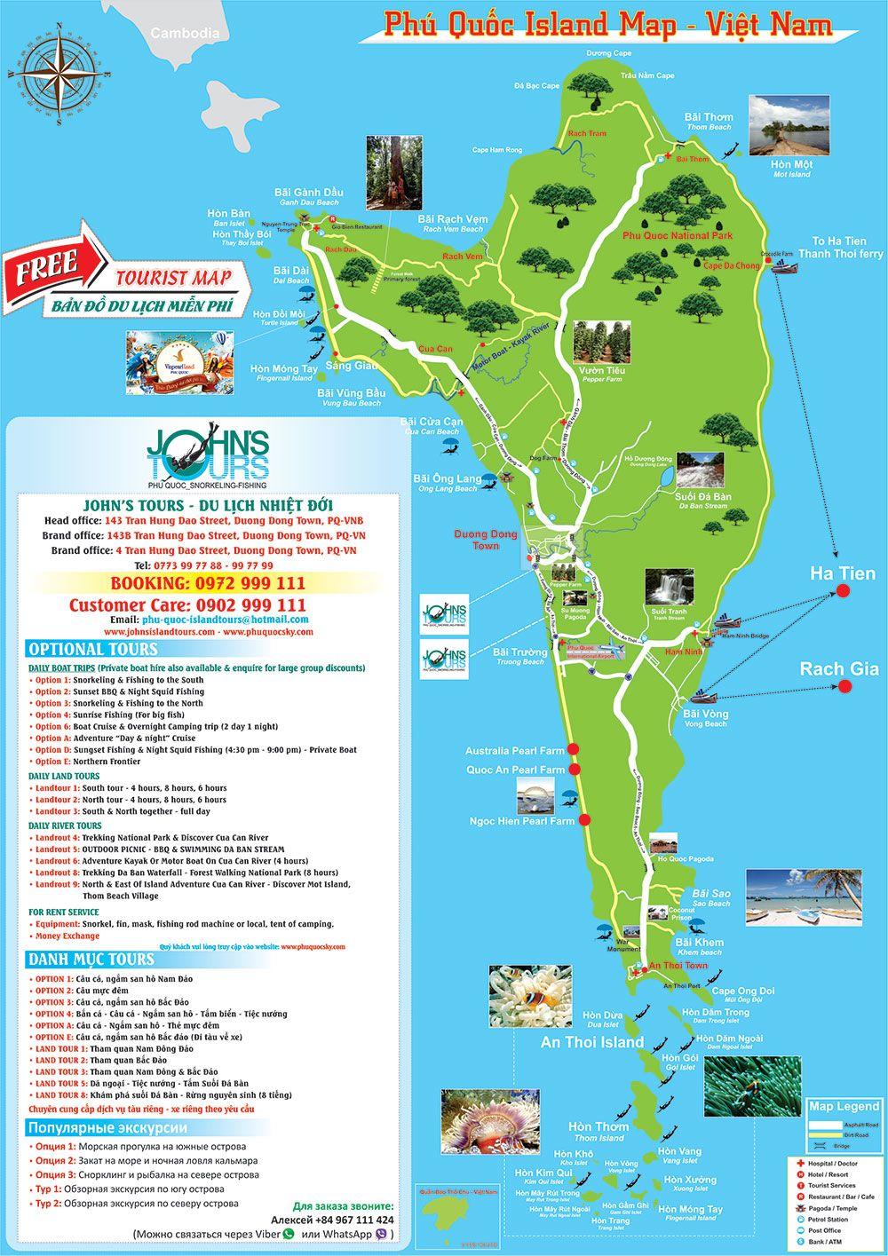 Phu Quoc Map Vietnam Pinterest