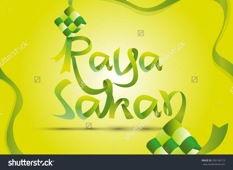 Hari raya greeting raya pinterest image vector hari raya greeting kristyandbryce Image collections