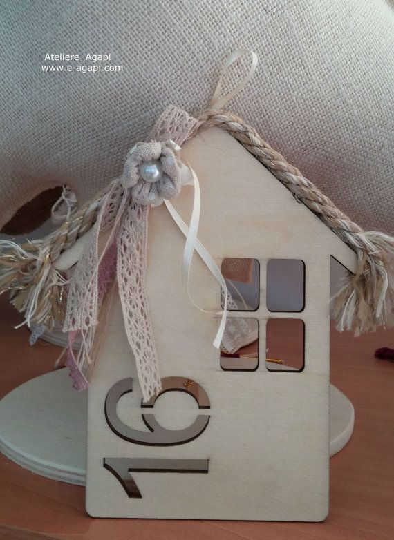 Rustic Christmas New Year greek gouri good luck 2016 gouri new house ornament first christmas rustic ornament handmade gift for godparents