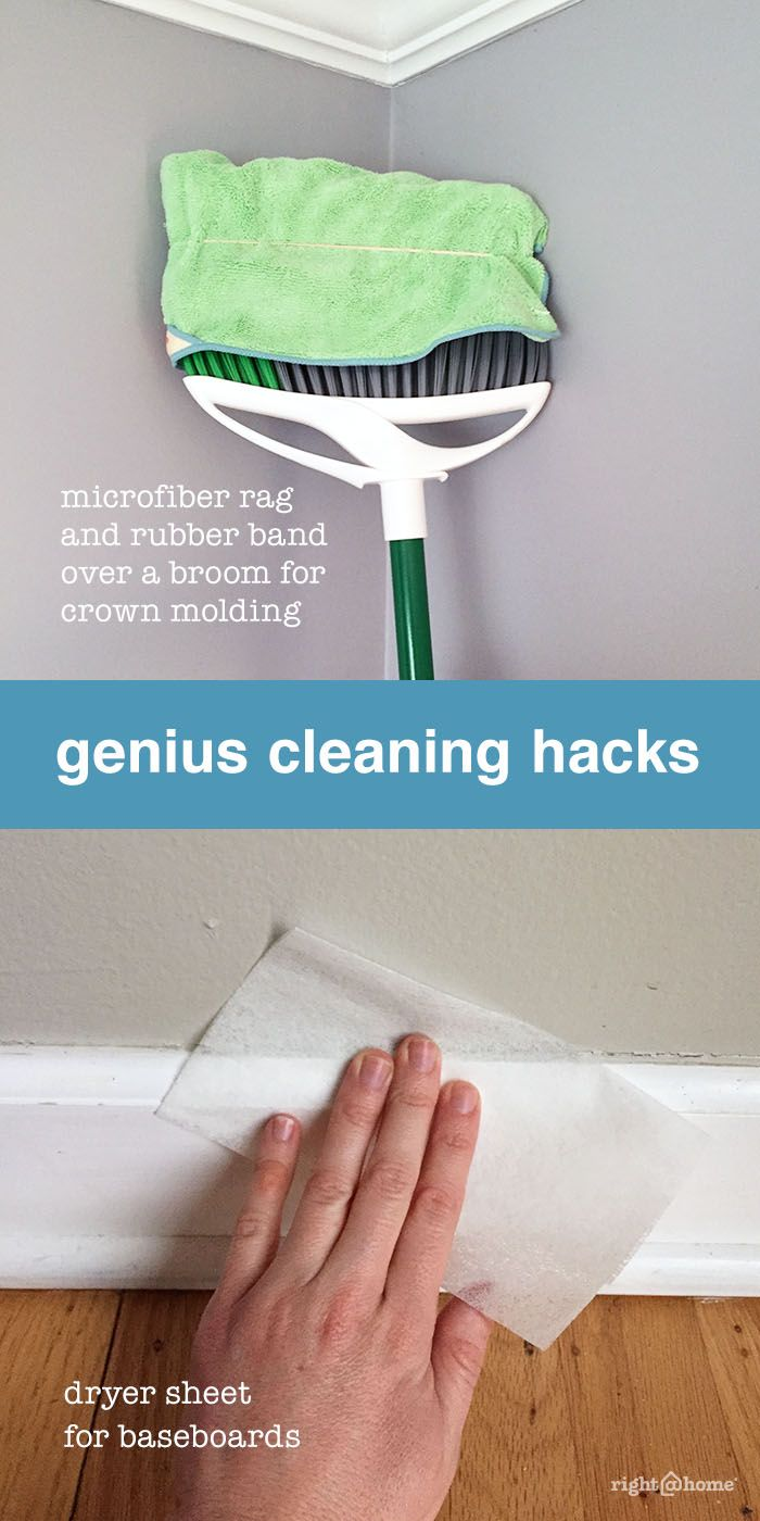 8 Easy Cleaning + Organizing Hacks | Pinterest | Baseboard, Rubber ...