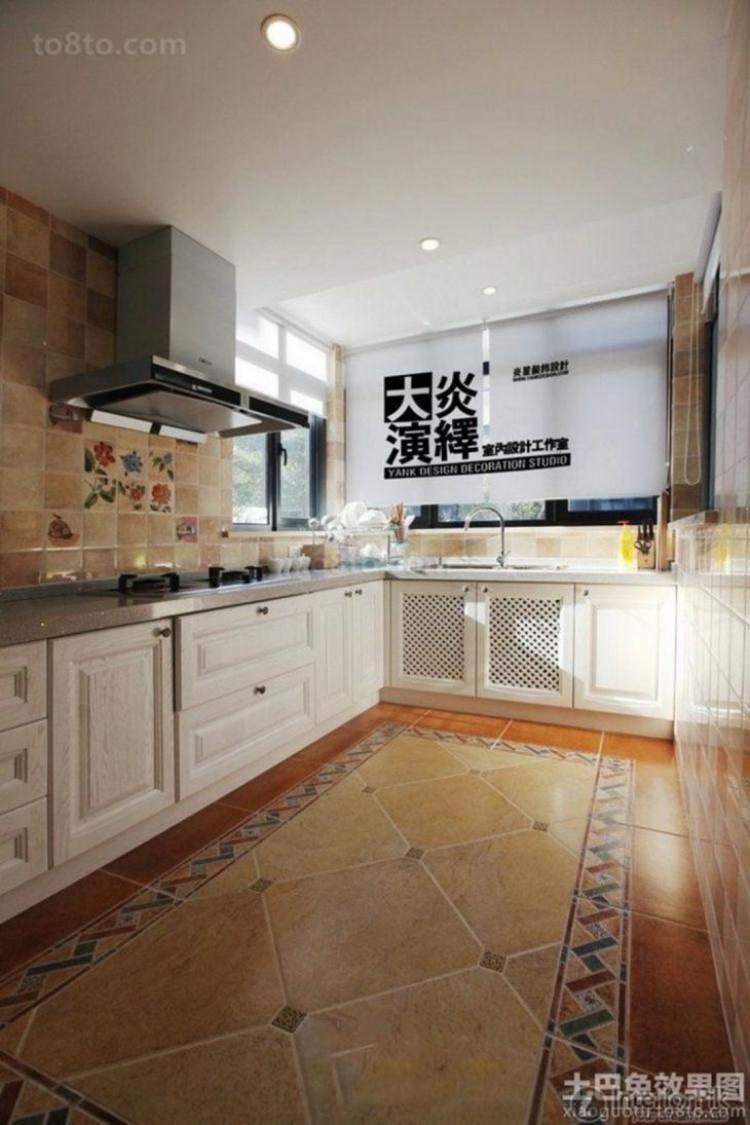75 Best Ikea Kitchen Cabinet Ideas For Amazing Earance