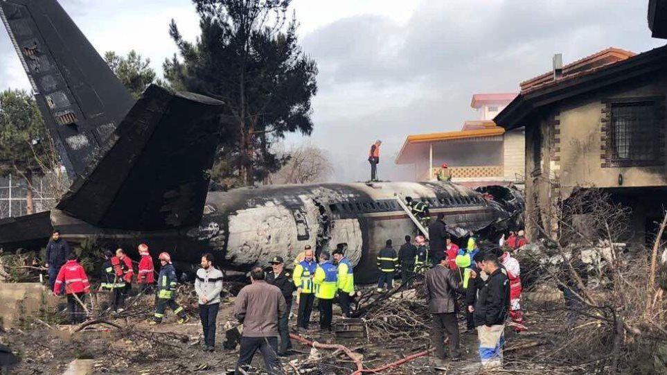 Αεροπορικό δυστύχημα στο Ιράν Ο πιλότος μπέρδεψε τα