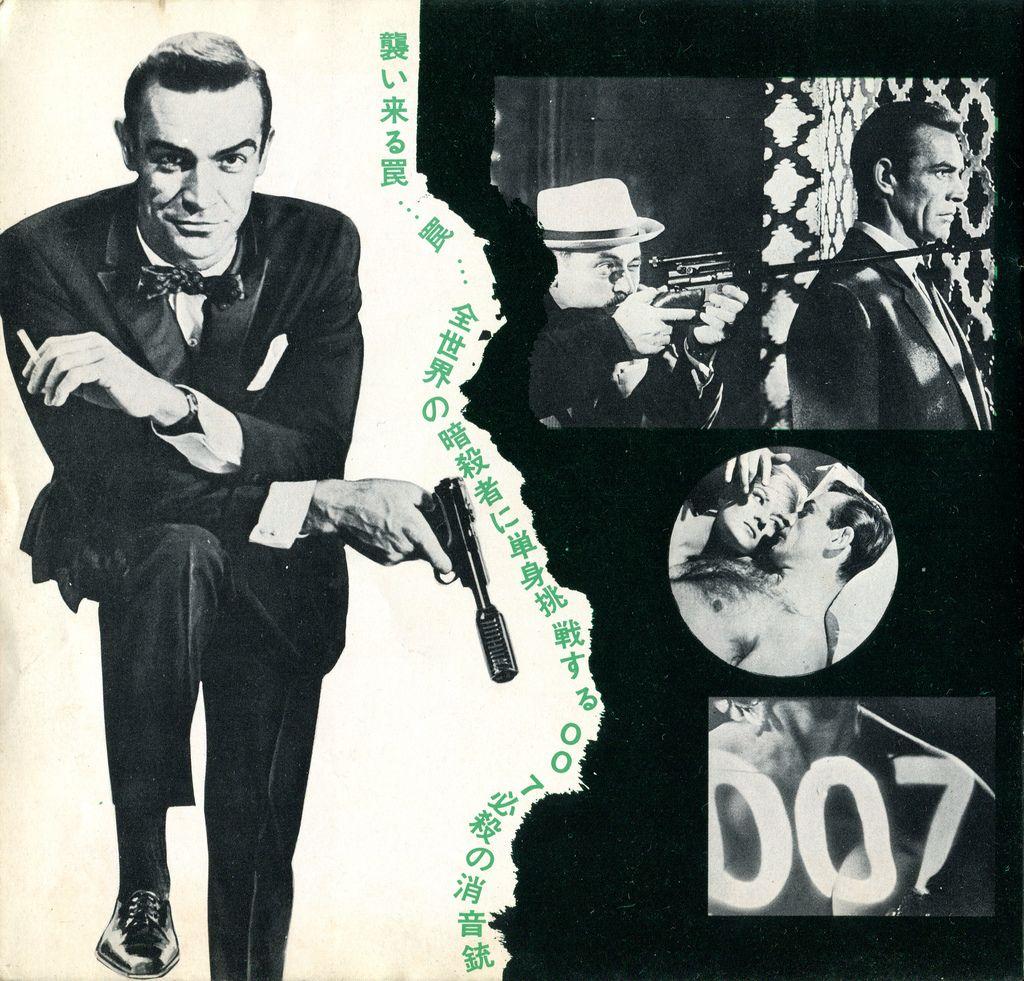 Pin by Doreen Jawad on 007 James Bond | James Bond, Bond ...