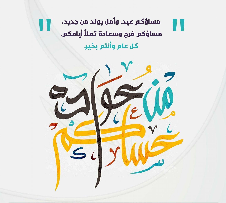 Pin By Antali Al Antali On اظرف عيدية Eid Gifts Ramadan Eid