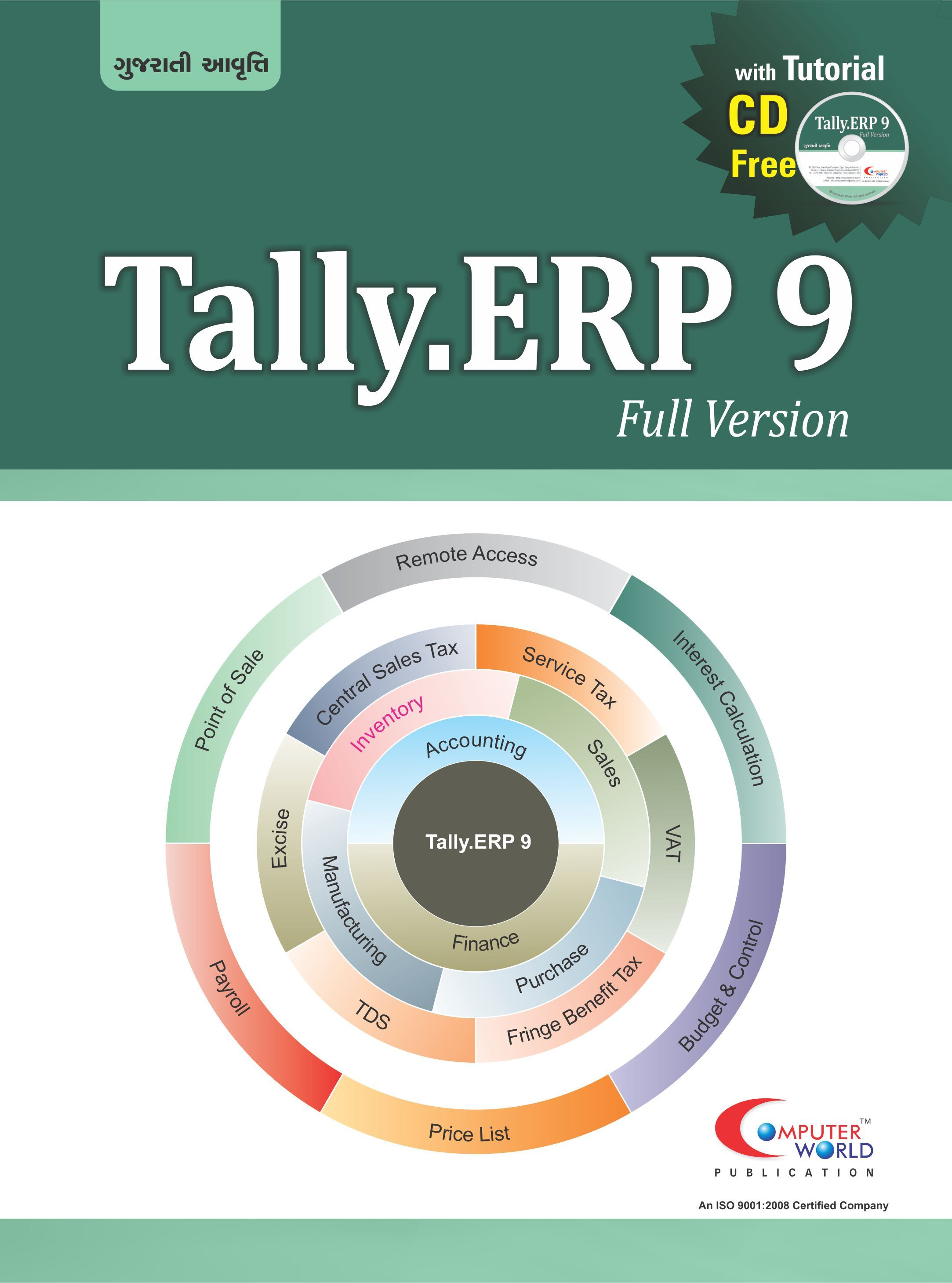 Tally Erp 9.2 Tutorial Pdf Book